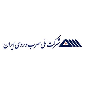 شرکت ملی سرب و روی ایران